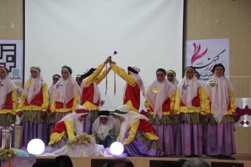 جشنواره زعفران