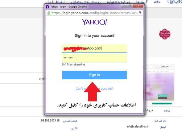 نحوه شرکت در رای گیری جشنواره وب ایران