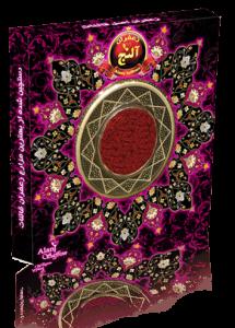 آلنج زعفران