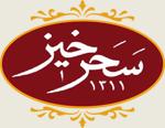 زعفران سحرخیز :: دانشنامه کافه زعفران