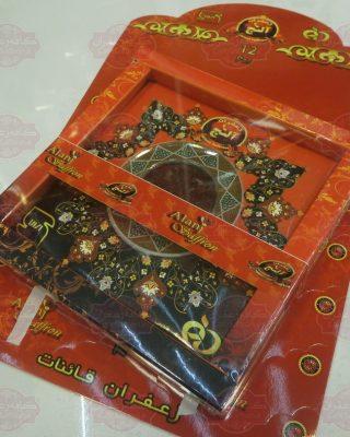 زعفران بسته بندی خاتم