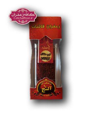 زعفران ممتاز نیم مثقالی نمکدانی النج