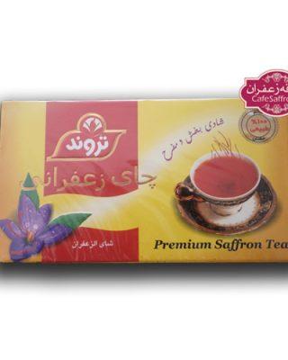 چای زعفرانی تروند