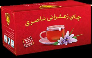 چای زعفرانی ناصری