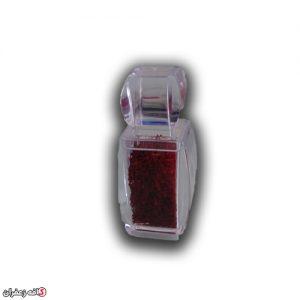 زعفران ممتاز یک مثقالی نمکدانی آلنج