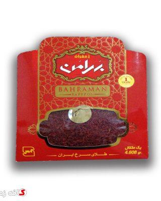خرید آنلاین زعفران بهرامن یک مثقال(۴٫۶۰۸ گرم)